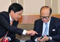雷军见李嘉诚介绍小米手机,长和对入股小米有兴