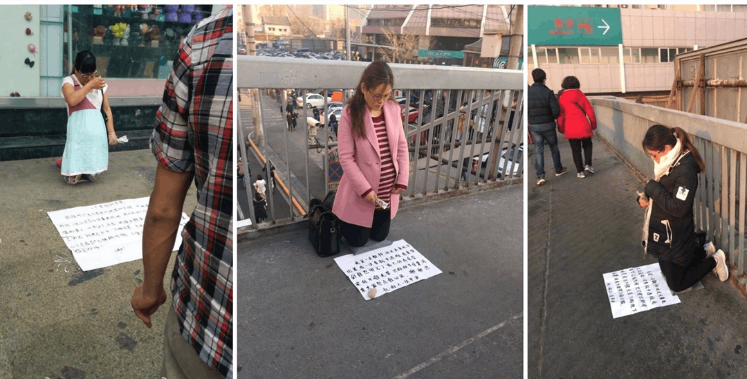 网曝女子假扮孕妇在北京西站天桥乞讨