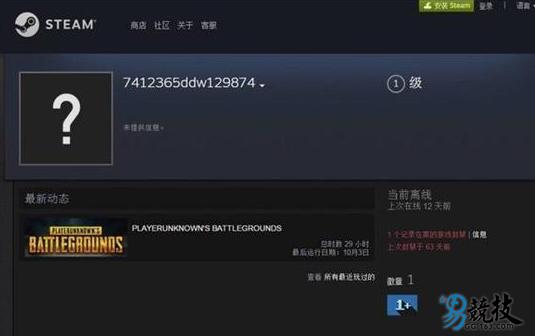 五五开曾使用Steam账号遭封禁