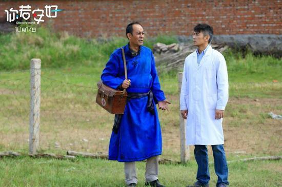 《你若安好》医者仁心版花絮曝光 10月17日上映