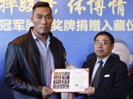 """山西省""""摔跤梦·体博情""""摔跤冠军梁磊奖牌捐赠入藏体育博物馆"""