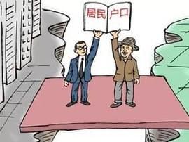 东营城镇化率达66.67% 推动农业人口市民化