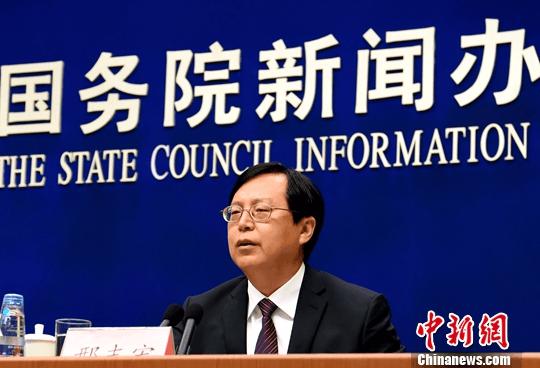 房地产调控会不会影响中国经济发展?统计局回应