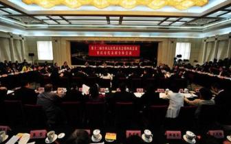 国家工商总局局长张茅到重庆代表团听取审议意见时表示
