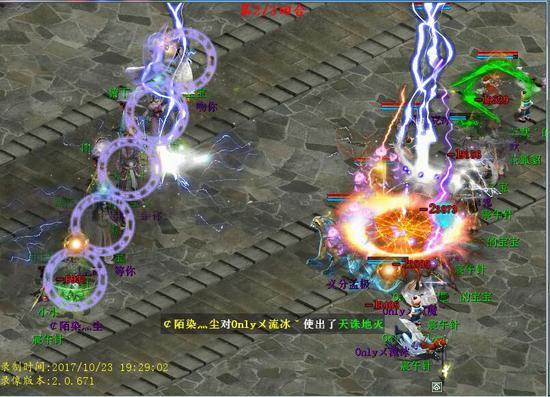 大话2天梯遭遇战:主视角套路是取胜的关键