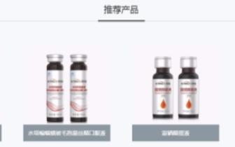 """山西三晋源违规""""直销"""" 主推水塔牌""""天价""""保健品"""