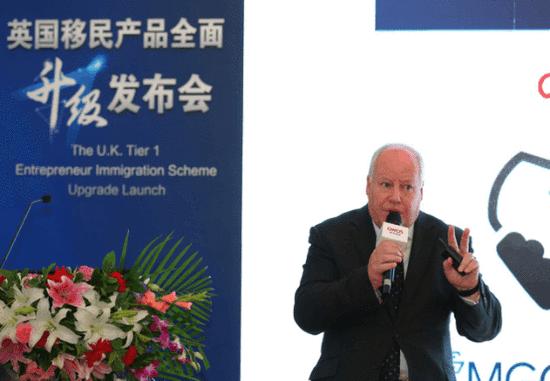 《英国移民产品全面升级发布会》在英国驻华大使官邸成功举办