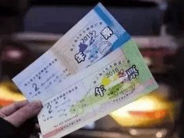 广州官方:欠缴年票会计入信用档案或面临贷款受阻