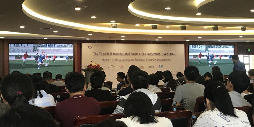 IEEE第三届智慧城市国际会议