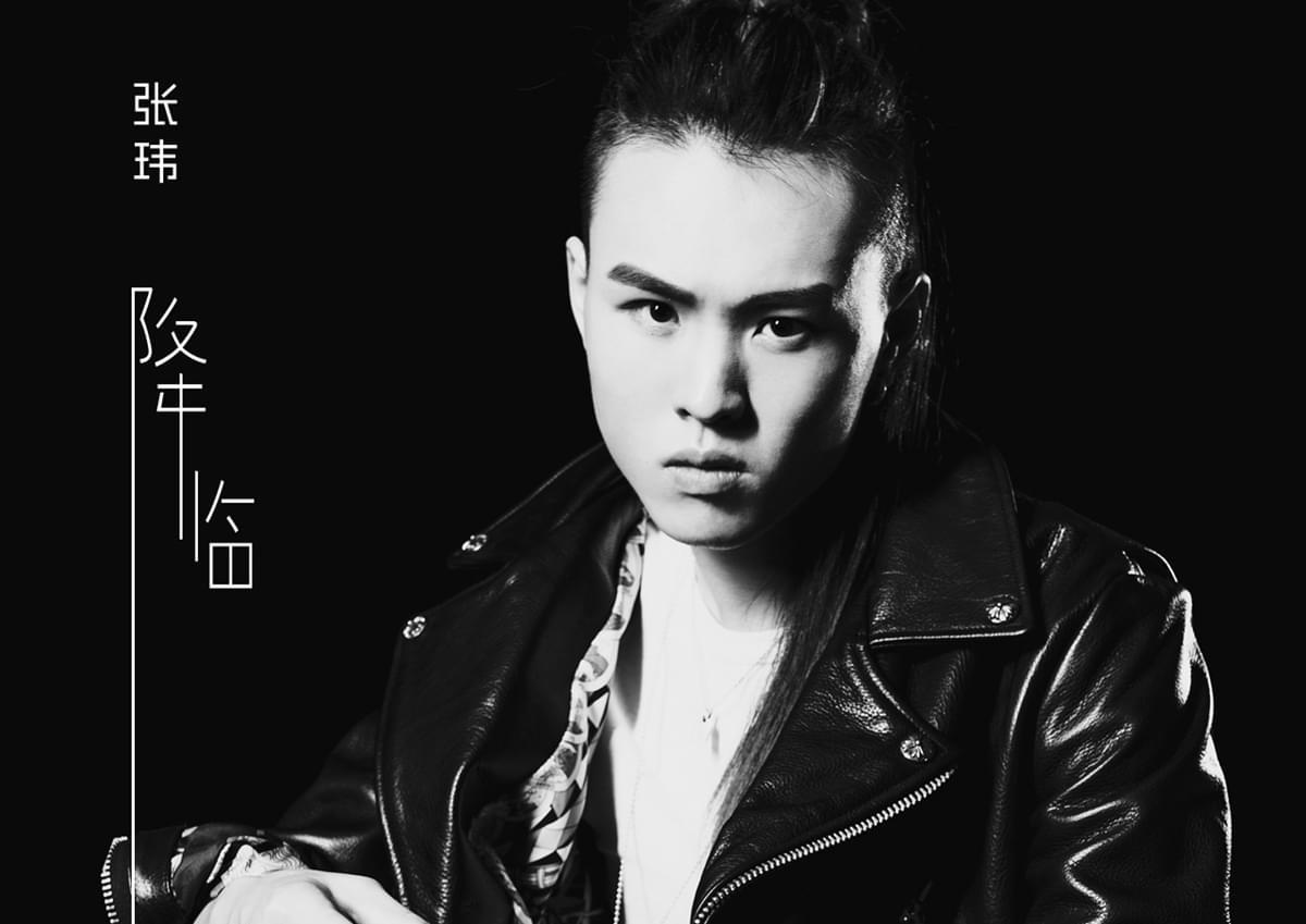 张玮《降临》MV浪漫上线 婚礼细节首度曝光
