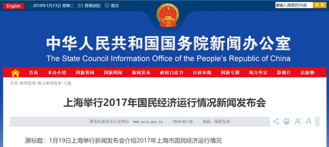 2018北京常驻人口_北京常住人口1323人/平方公里