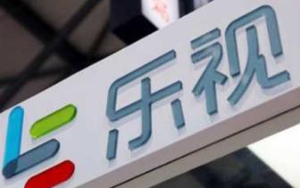 乐视网跌停后发澄清:公司未进行任何破产重整程序