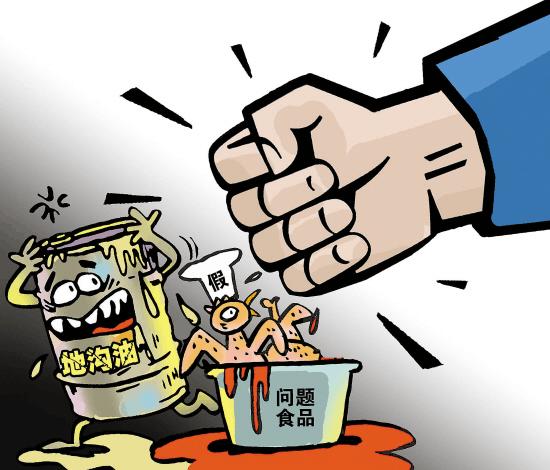 禅城开展食品药品安全百日行动 重点监管互联网