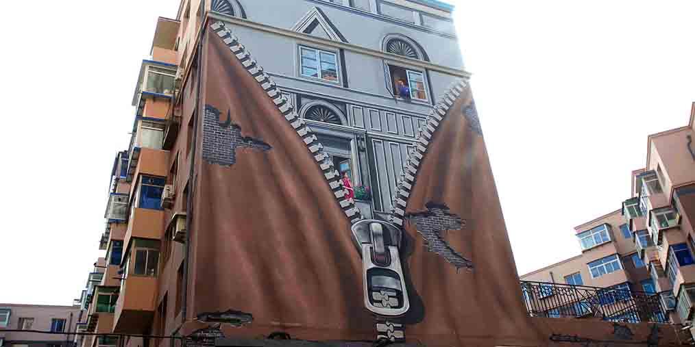 沈阳街头楼体现外墙3D画