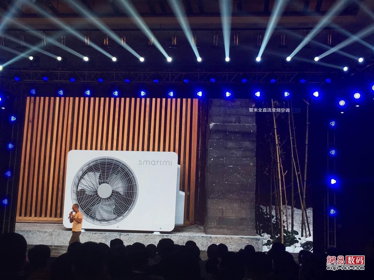 小米智米直流变频空调发布:售4399元/悬浮设计