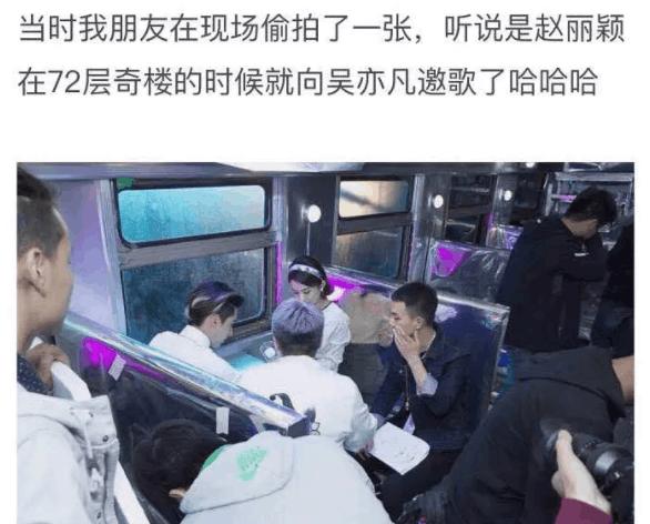 吴亦凡包揽词曲圆赵丽颖歌手梦 后续将有更多合作