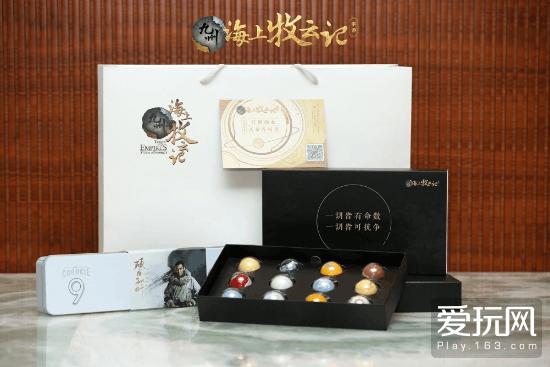 《九州·海上牧云记》举办影游联合发布会 黄轩首度代言游戏