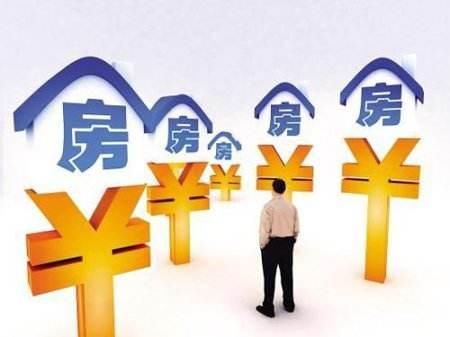 """首套房贷利率水平提升 抓住上半年买房""""窗口"""""""