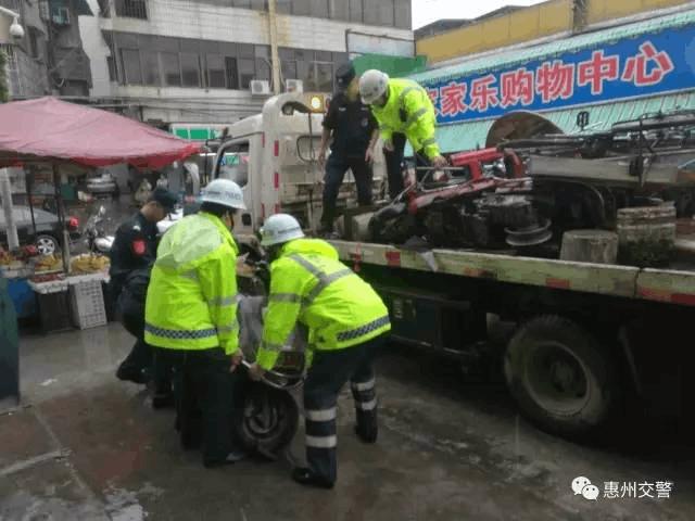 """路边私摆""""雪糕筒""""占免费停车位?惠州三部门将清理!"""