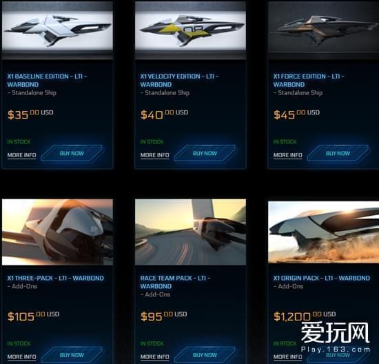 《星际公民》3.0向部分大R玩家开放 推出新型竞速赛车