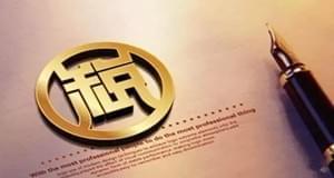 国务院六项减税政策在哈落地 近2万企业享红利