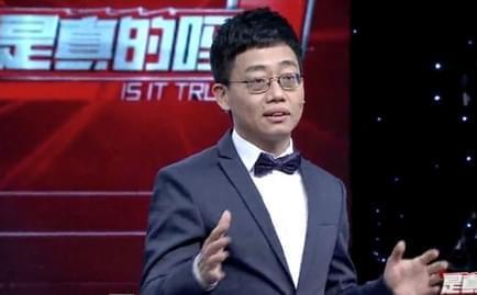 祝福韩红管彤结婚?黄西道歉:未经核实转了假消息