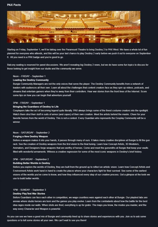 命运2团队备战PAX West,全角色预告动画一览