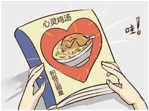 新鲜营养又美味!如何煲一锅畅销的鸡汤