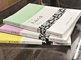 名作家当老师教写作 山西大学生出作品集学校买单