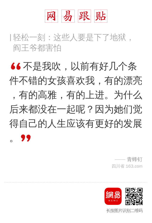 """每日轻松一刻:日本人""""改良""""了中华国粹?不能忍!图片"""