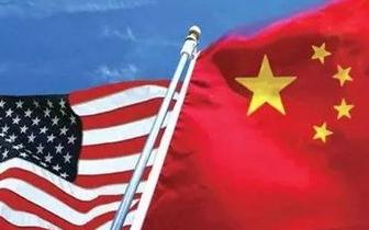 """中美都对""""零和游戏""""说不 合作共赢是核心"""