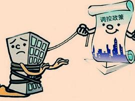 【关注】房地产调控关键在于分流需求和土地供给