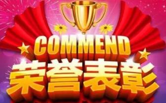 2017年度长治工业50强企业名单发布