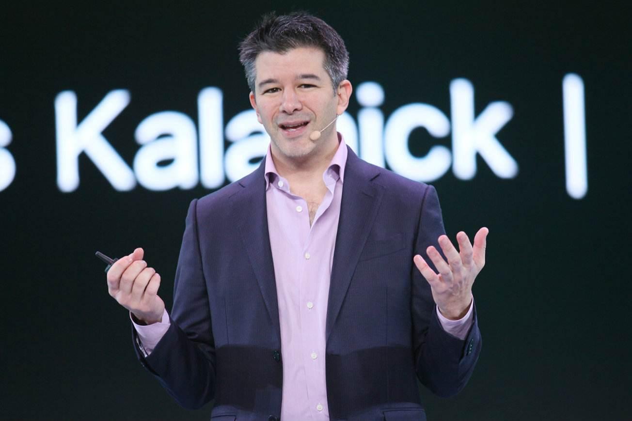 Uber前CEO特拉维斯·卡兰尼克
