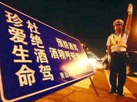 漳州通报严重交通违法案例 与酒驾、醉驾有关