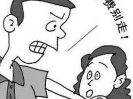 男子因感情纠纷拘禁前女友 女方弟弟紧急报