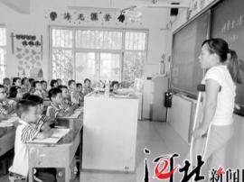 最美!临漳女教师受伤拄拐上课堂