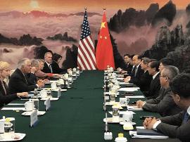 美国国务卿访华 与中国外交部长王毅举行会谈