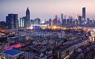 《机遇之城2018》报告发布  城市群促发展
