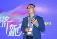 AAAI执委杨强:未来几年AI领域将有哪些技术热点