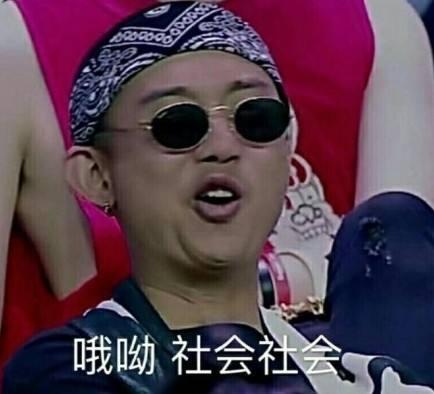 GAI喊祖国万岁也不能保饭碗 中国不是没嘻哈只是不需要低俗文化