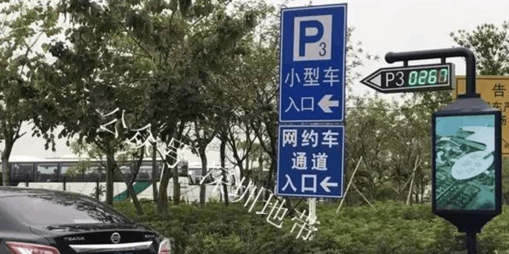 深圳机场网约车上客点 三分之一异地车