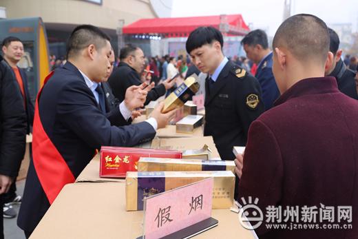 国际消费者权益日 荆州设多个展区教您识真辨假