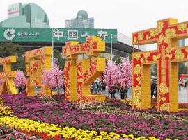 广州花市动态:天河花市下周三开档 采用3+15模式