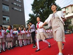 太原小学师生携手 同走红毯庆教师节