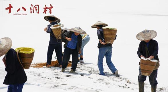 《十八洞村》王学圻陈瑾共同演绎人生悲欢