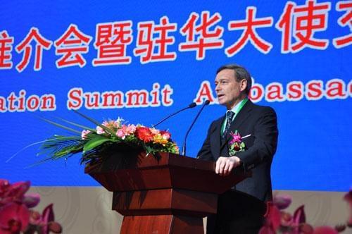 25国驻华使节齐聚中捷友谊农场 签约150亿元合作项目