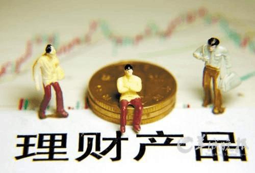 """银行理财频现雷区 如何辨别""""飞单""""""""假理财"""""""