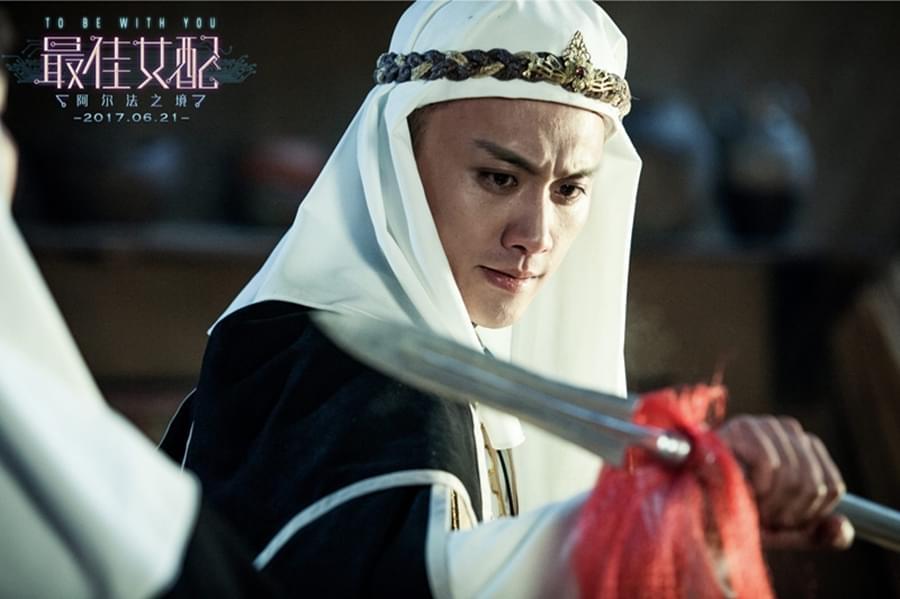 罗彬《最佳女配》中东副本开启 异域王子帅气来袭
