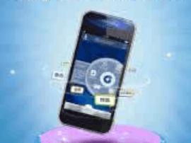 建行推出新版手机银行 点亮智慧生活